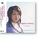 Catch Your Dream / Joanna Koike
