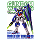 Gundam Weapons: Gundam 00 III Return The World