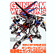 Gundam Weapons Season Seed
