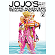 JoJo Super Action Statue Book ACT.2