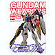 Gundam Weapons: Gundam Wing Endless Waltz