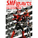 S.H.Figuarts Collection Book feat. Toei Heroes