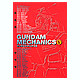 Gundam Mechanics #05