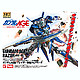 Hobby Japan October 2012 w/AGE-1 Razor Parts Mod Kit