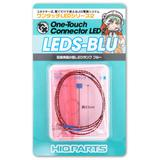 One-Touch Connector LED Series Vol.2: Prewired Extremely Small LED Lamp Blue (2pcs)
