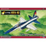 1/48 Area 88 8 F-20 Tiger Shark Shin Kazama