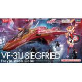 1/72 VF-31J Siegfried Freyja Wion Color Macross Delta the Movie