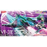 1/72 VF-31E Siegfried Reina Prowler Color Macross Delta the Movie