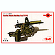 1/35 Russian Maxim Machine Gun (1910)