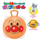 Anpanman: Playing Trunk Training Ball