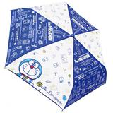 Folding Umbrella I'm Doraemon 53cm