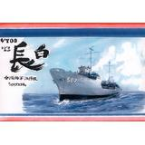 1/700 Republic of China Navy Replenishment Oiler Patapsco-class Changpai