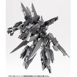 1/100 SA-16Ex Stylet (Multi Weapon Expansion Test Type)
