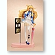 1/8 Kyosho Alice Motors: Race Queen Alice Completed Coldcast