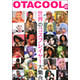 Otacool 2: Worldwide Cosplayers