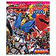 Kamen Rider Den-O & Geki Ranger Movie File