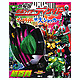 Kamen Rider Decade The Movie: All Riders vs. Dai-Shocker Encyclopedia