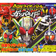 Kamen Rider Battle Ganbaride Encyclopedia #3