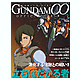 Mobile Suit Gundam 00 Official File Vol. 3