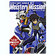 Comic Mobile Suit Gundam 00 Meister's Mission