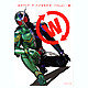 Kamen Rider W Official Book
