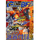 Gundam Ace Gundam Build Fighters Ace March 2015 with Amazing Lev A