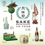 Sake Miniature Collection Kyoto Gekkeikan Arc Box 1 Box 9pcs (Reissue)