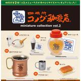 Komeda Coffee Shop Miniature Collection Vol.2: 1 Box (18pcs)