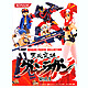 Konami Figure Collection Gurren Lagann #1: 1 Box (10pcs)