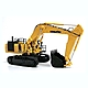 1/50 RC Shovel KOMATSU PC1250-8 HG Version Band A