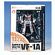 Revoltech VF-1A Super Valkyrie Movie Version