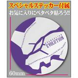 Evangelion Evolution EV-003S Evangelion Mark.06
