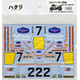 1/12 Rothmans NS500 Gardner & Mamola Decal