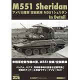 M551 Sheridan Detail Photo Collection