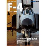 JASDF Photo Book JASDF F-4 Phantom II Photo Album