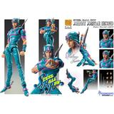 Super Action Statue: Johnny Joestar Second (JoJo's Bizarre Adventure Part 7: Steel Ball Run)