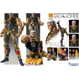 Super Action Statue: Raoh (Fist of the North Star)