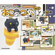 PUTITTO Series: PUTITTO Neko Atsume Vol.2: 1 Box (8pcs)