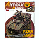 Armour Modeling October 2010 (Vol. 132)