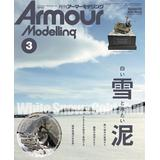 Armor Modeling March 2020 (Vol.245)