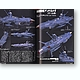 Space Battleship Yamato Modeling Manual