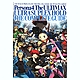 Persona4 The Ultimax Ultra Suplex Hold The Complete Guide