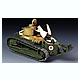 1/35 French Renault FT-17 Light Tank (Cast Turret)