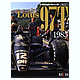 Joe Honda Racing Pictorial #01: Lotus 97T