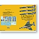 1/144 F-4E Phantom II USAF Pt.2 Decals