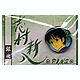 Gintama Pin: Shinpachi