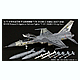 1/72 ROCAF Indigenous Defense Fighter F-CK-1A (MLU) Ching-Kuo
