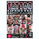 Tattoo Lifestyle Vol. 018