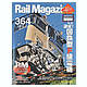 Rail Magazine January 2014