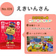 Animal Crossing amiibo Card #2: 1 Pack (3pcs)